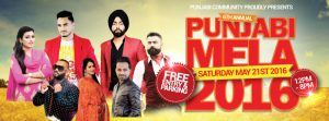 6th Annual Punjabi Mela @ Bull Run Park | Centreville | Virginia | United States