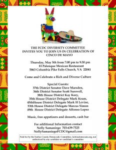 CINCO DE MAYO - DIVERSITY COMMITTEE @ EL PALENQUE RESTAURANT | Falls Church | Virginia | United States
