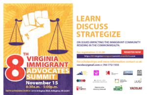 8th Annual Immigrant Advocates Summit @ Faith Lutheran Church | Arlington | Virginia | United States