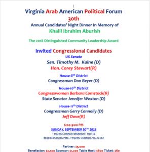 Virginia Arab American Political Forum Dinner @ TYSONS CORNER MARRIOTT HOTEL | Tysons | Virginia | United States