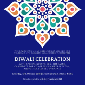 Diwali Celebration: Indian Festival of Lights @ Ernst Community Cultural Center at Northern Virginia Community College | Annandale | Virginia | United States