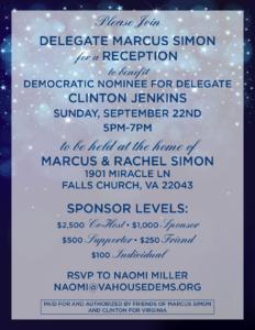 Fundraiser for Clinton Jenkins @ Home of Marcus & Rachel Simon