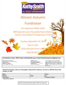 Almost Autumn Fundraiser for Supervisor Kathy Smith