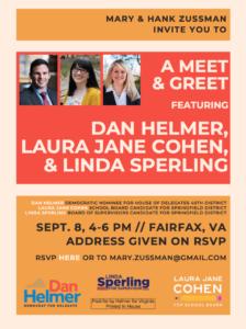 Springfield District Meet&Greet feat. Dan Helmer, Laura Jane Cohen, and Linda Sperling @ The Home of Mary & Hank Zussman