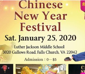 DIVERSITY COMMITTEE - 13th Annual Chinese New Year Festival @ Luther Jackson Middle School