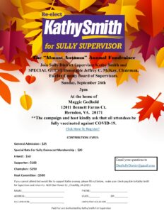 2021 Almost Autumn Fundraiser for Supervisor Kathy Smith @ Home of Maggie Godbold and Steve Bershader