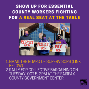 Rally for Collective Bargaining Rights for Essential Workers @ Fairfax County Government Center