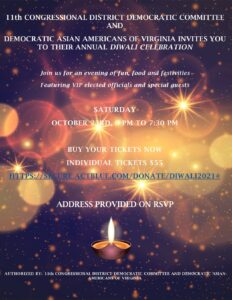 DAAV and 11th CD Committee Celebrates Diwali 2021 @ Provided upon RSVP
